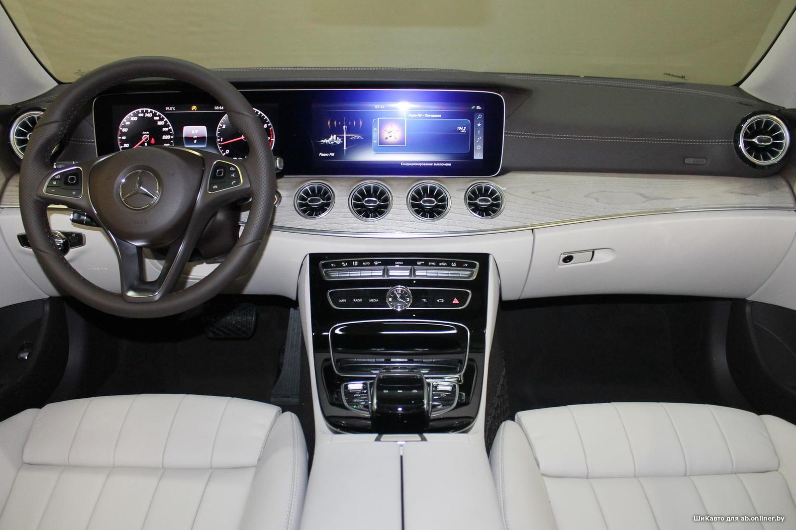 Mercedes E200 Coupe Avantgarde