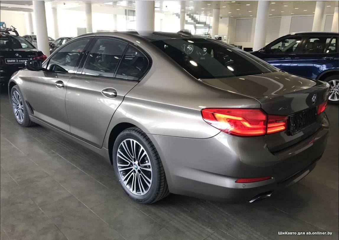 BMW 540 i xDrive