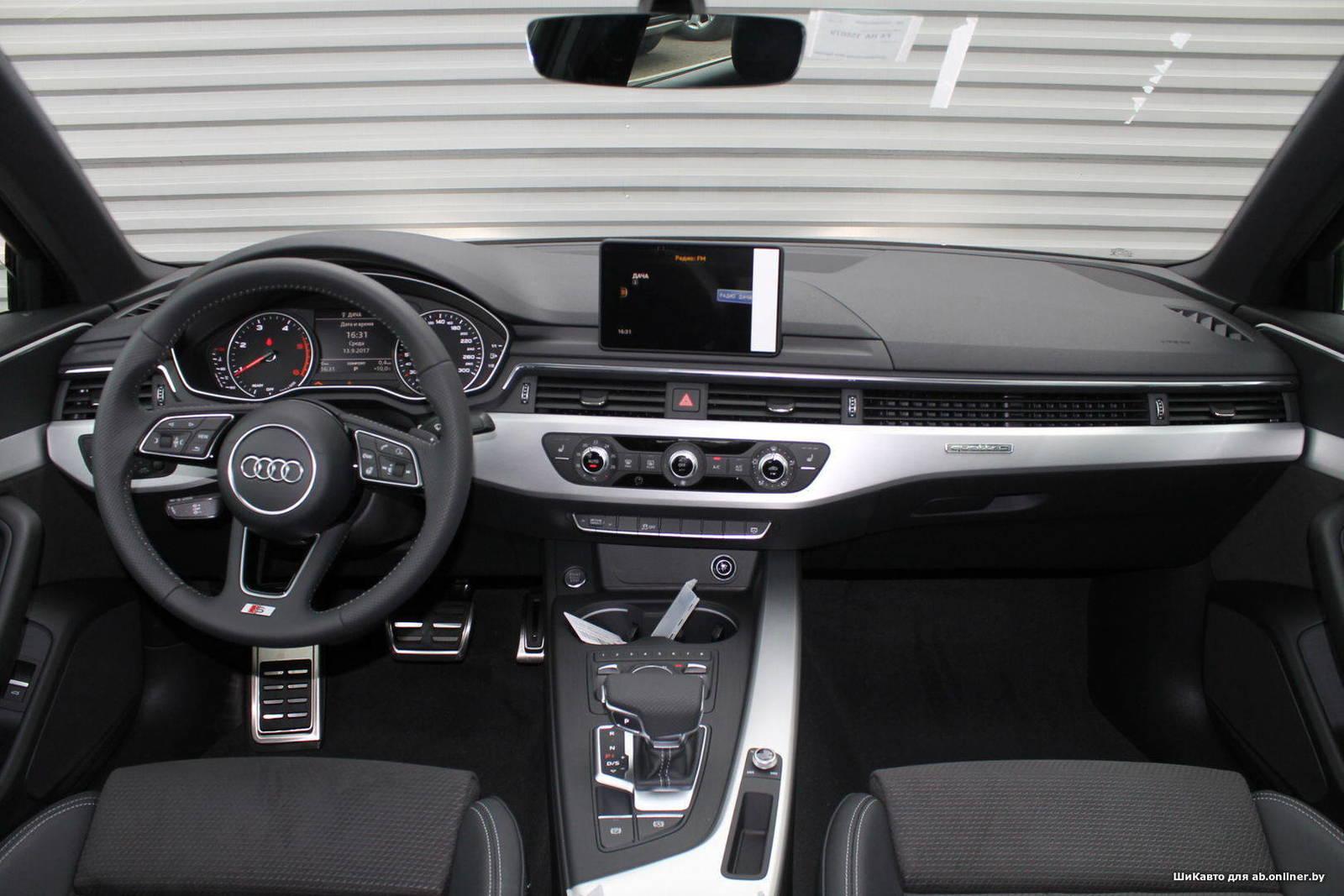 Audi A4 2.0TD S-tronic quattro