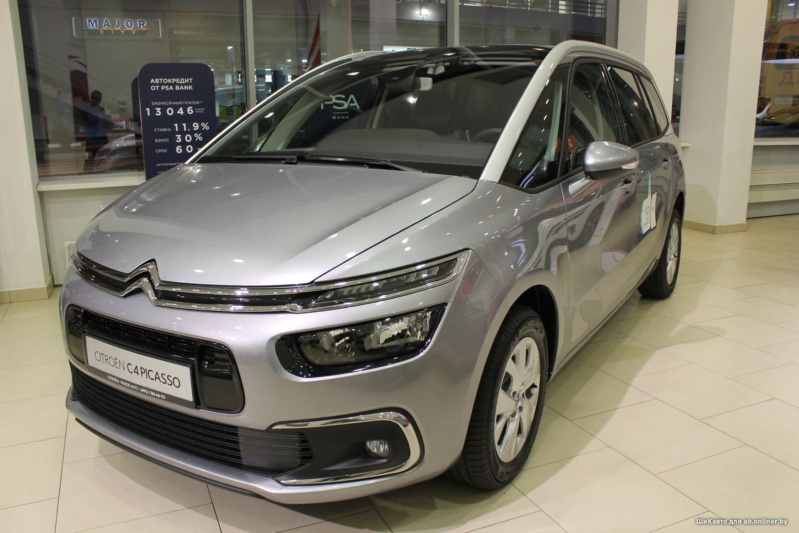 Citroen C4 Grand Picasso 1.6 BlueHDI AT Live