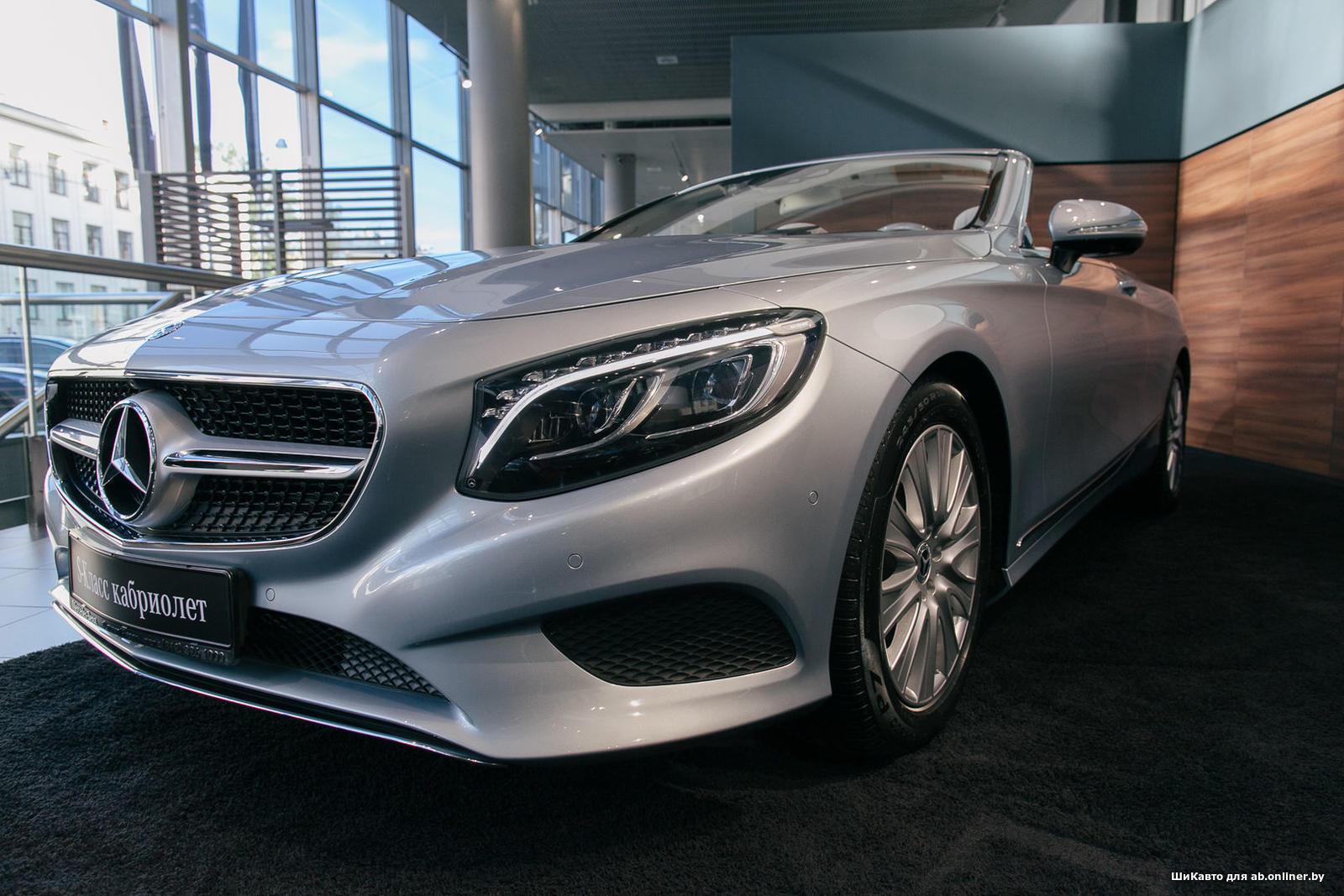 Mercedes S500 Cabrio