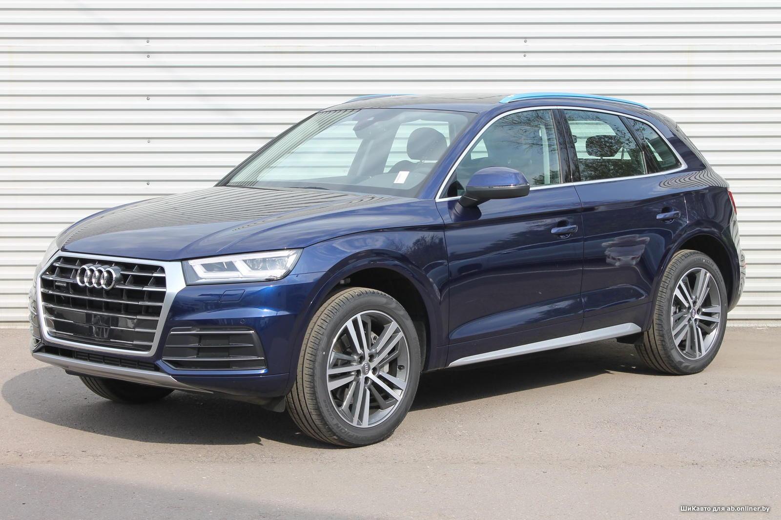 Audi Q5 2.0 TFSI Design quattro S tron