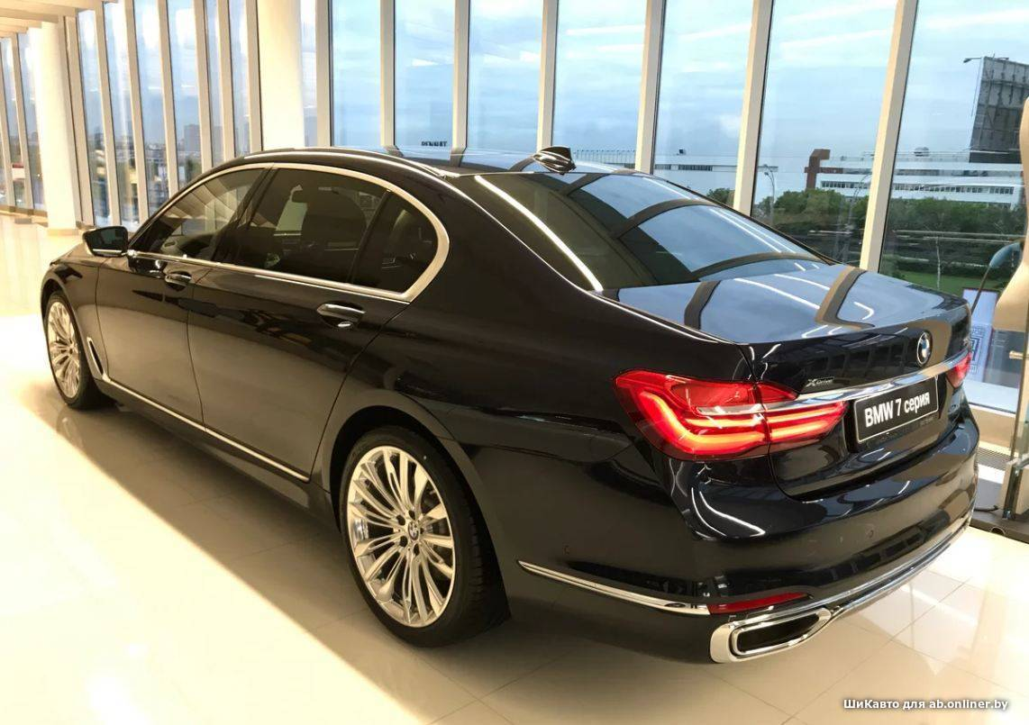 BMW 750 i Long xDrive