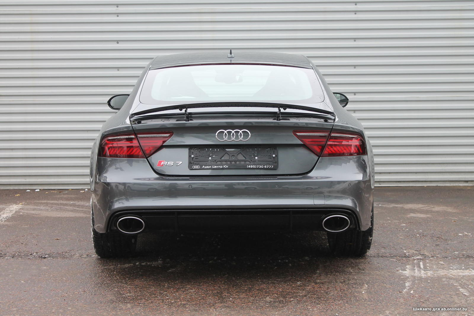 Audi RS7 Performance 4.0 quattro