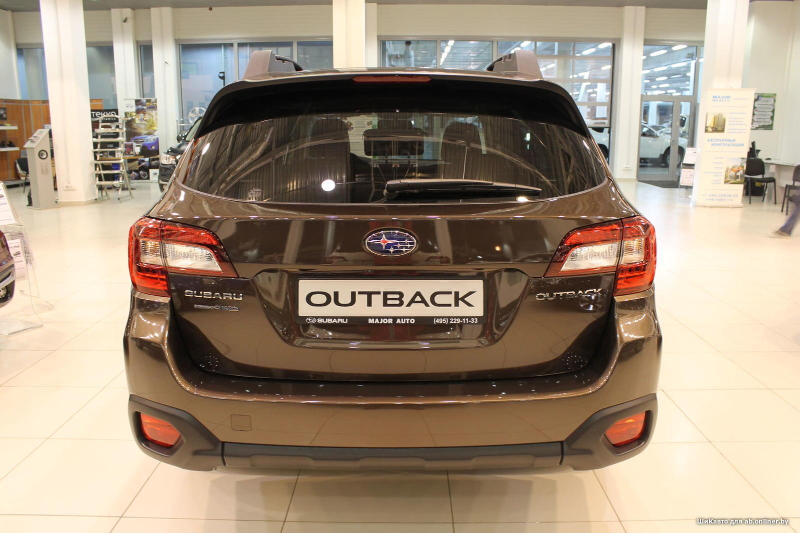 Subaru Outback 2.5i STANDARD (II)