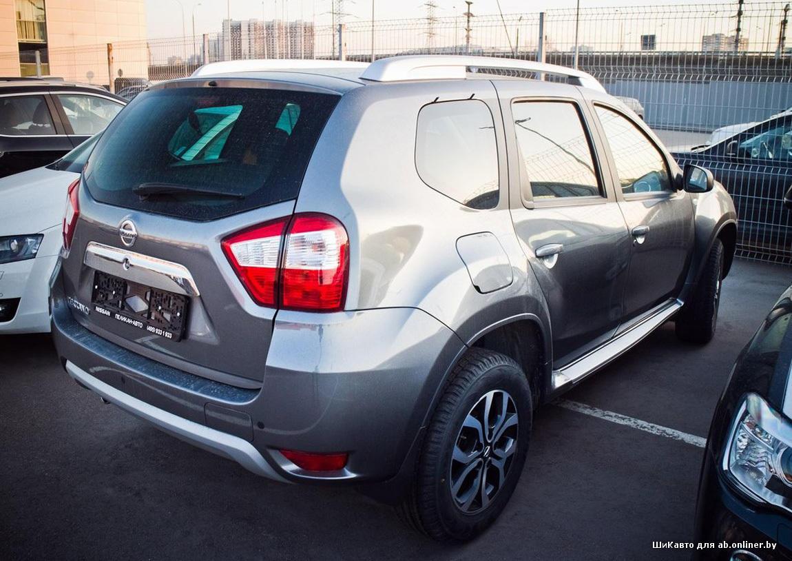 Nissan Terrano 2.0 Tekna