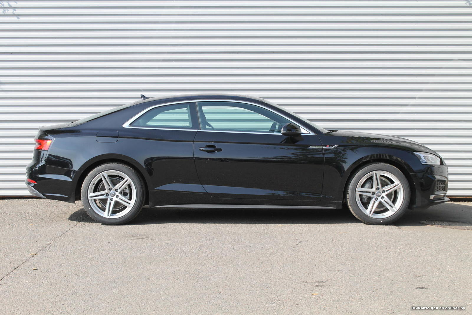 Audi A5 Coupe 2.0 TDI quattro