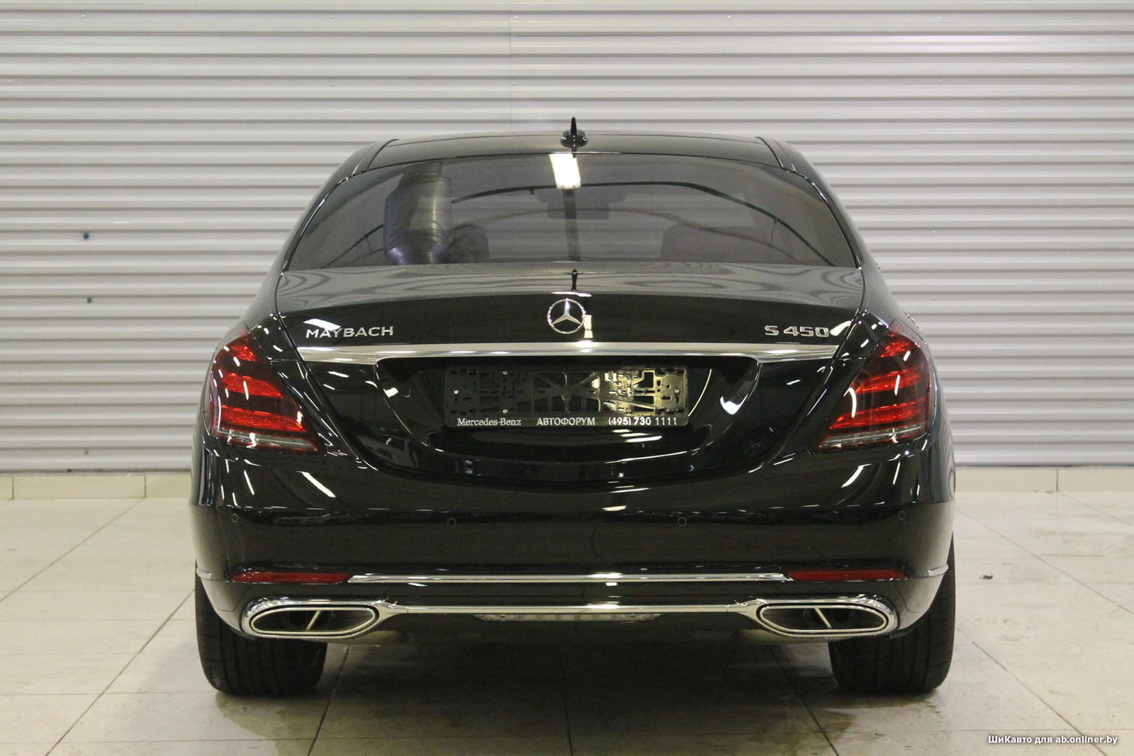 Mercedes S450 Mercedes-Maybach