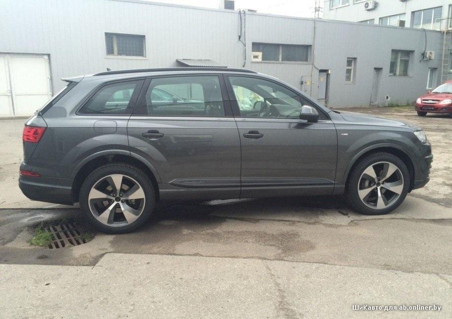 Audi Q7 2.0 TFSI