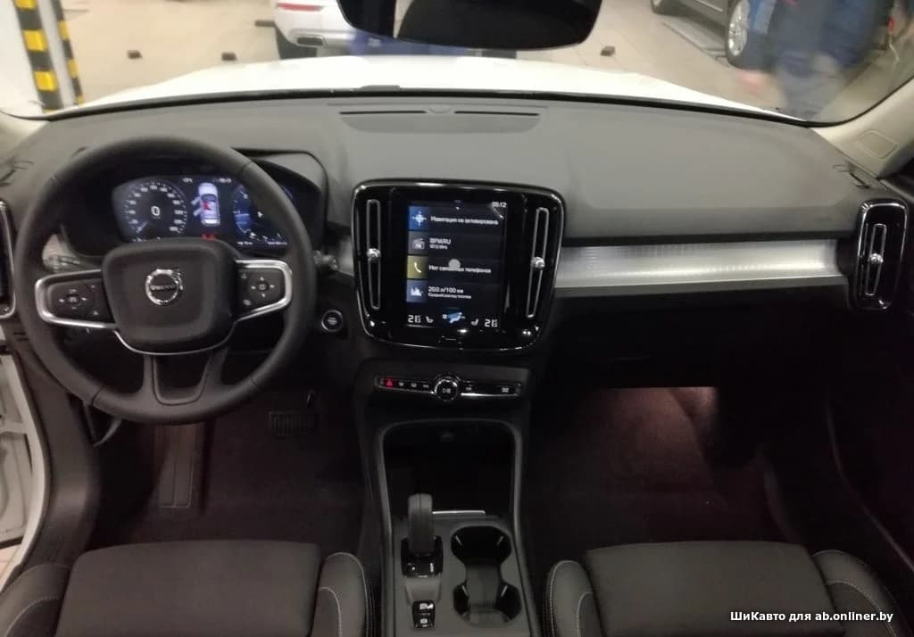 Volvo XC40 T4 Base AWD