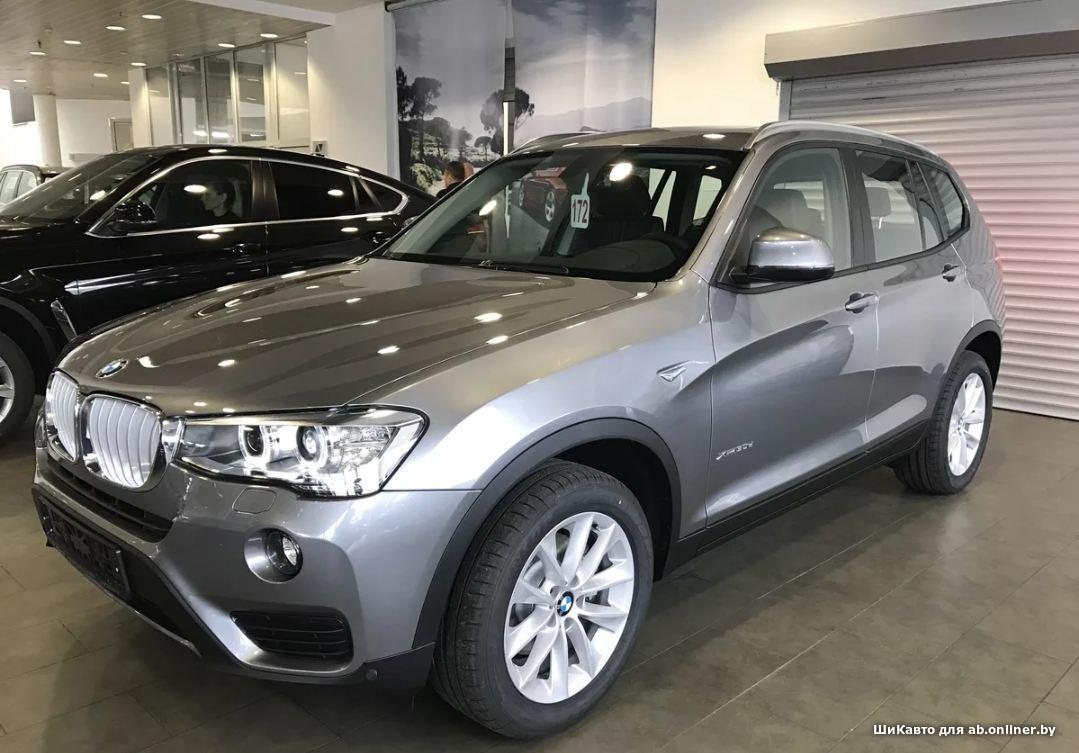 BMW X3 xDrive30d Exclusive