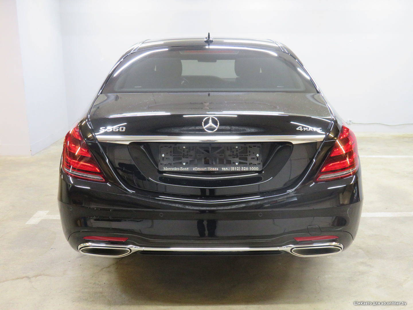 Mercedes S560 4MATIC