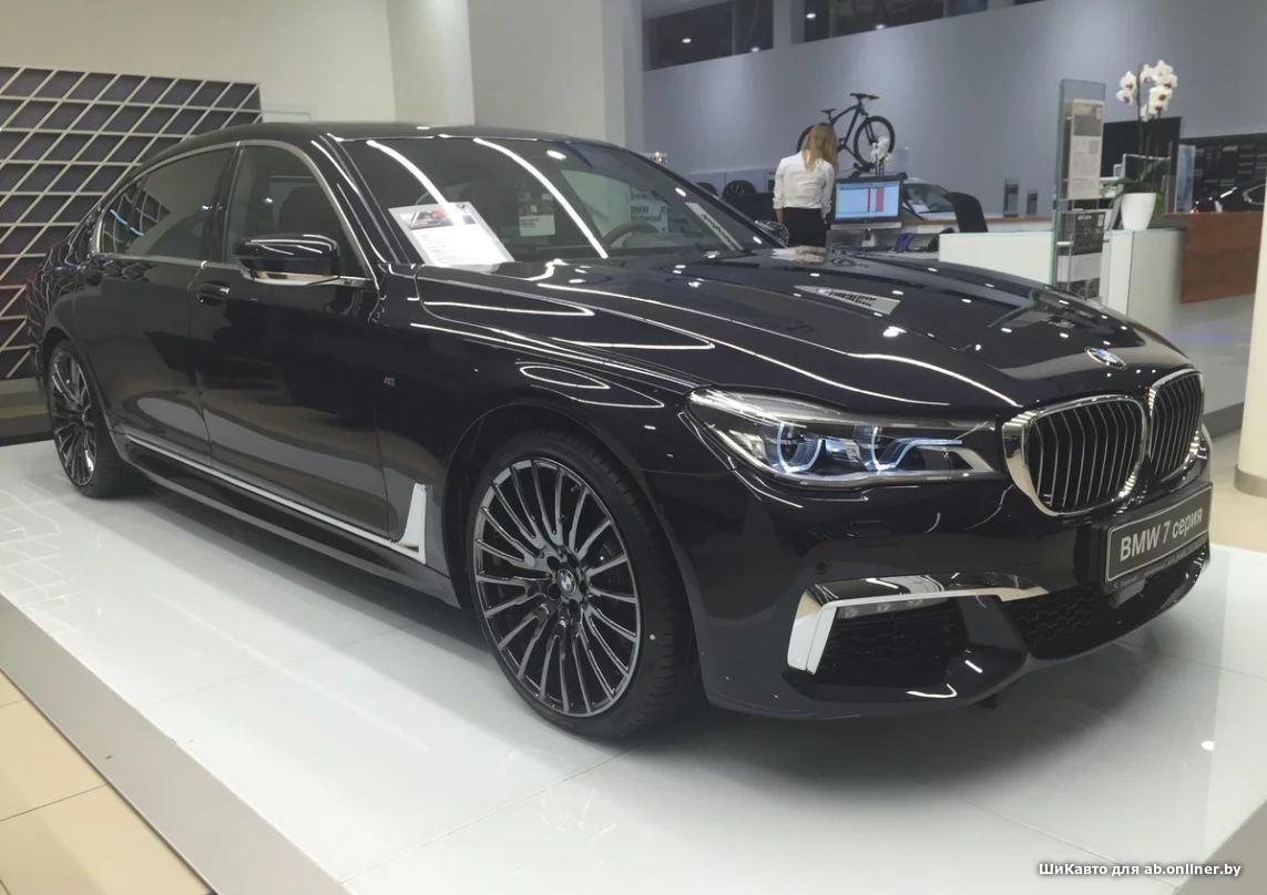 BMW 750 d Long xDrive