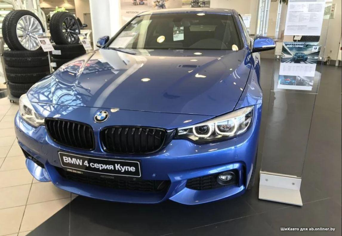 BMW 430 i xDrive Coupe