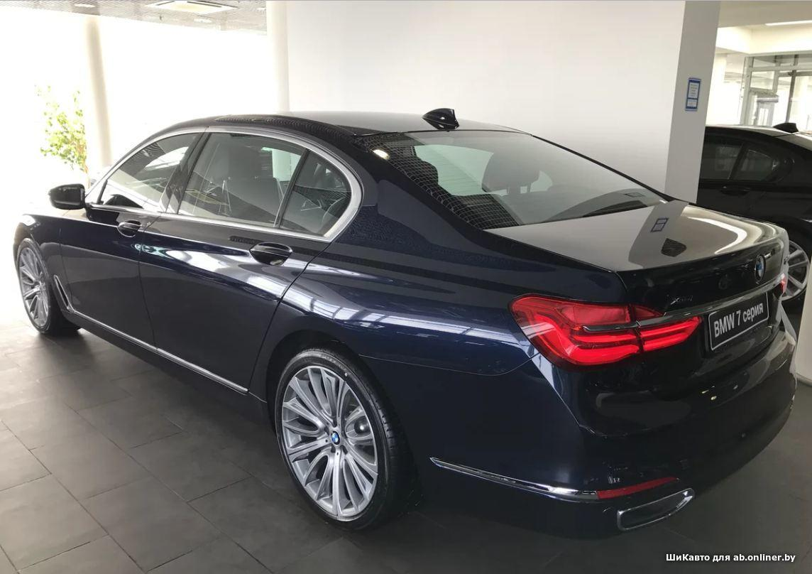 BMW 740 d Long xDrive