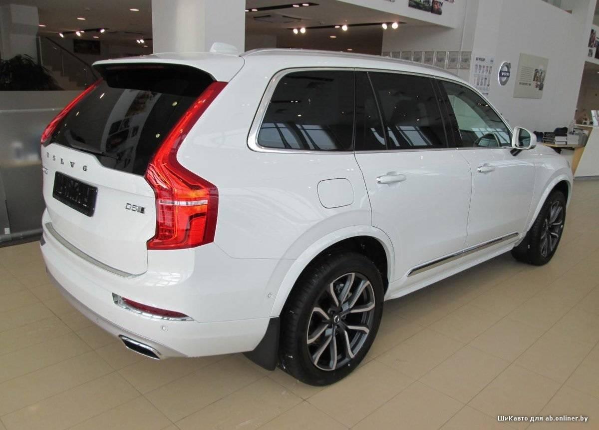 Volvo XC90 2.0d