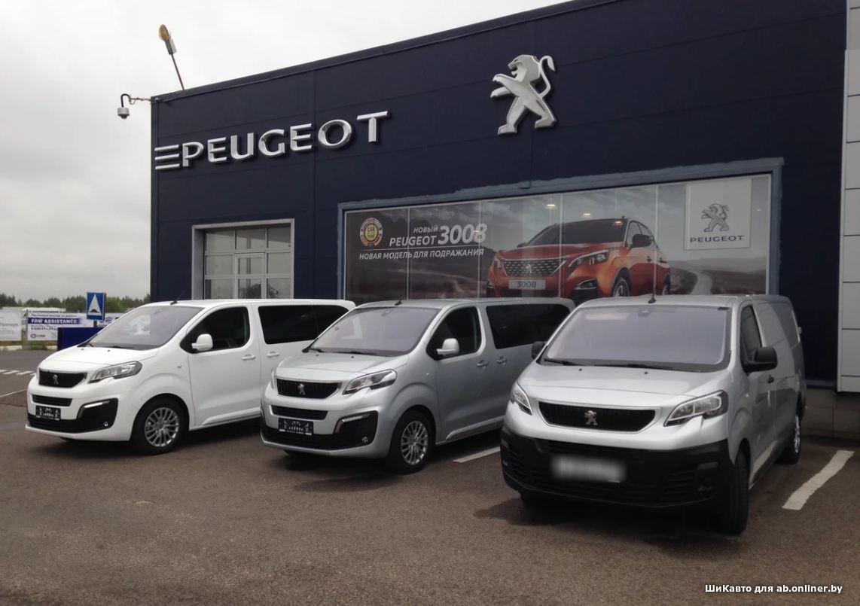 Peugeot Traveller 2.0HDi AT