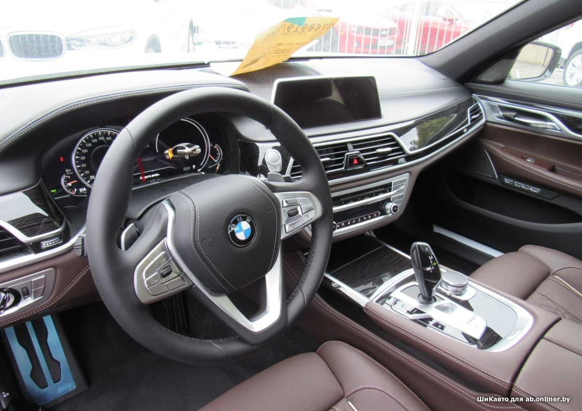 BMW 730 d Long xDrive