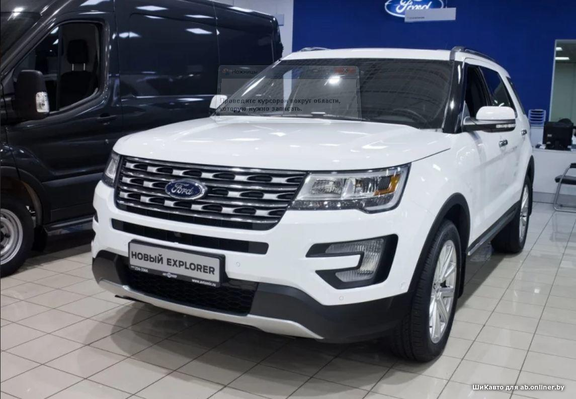 Ford Explorer Limited 3.5 6AT