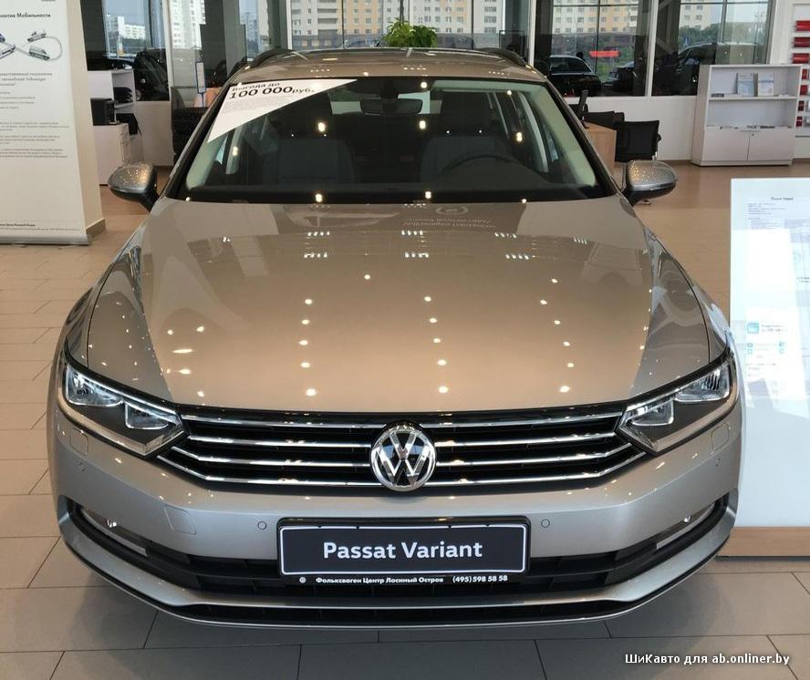 Volkswagen Passat Variant B8 Trendline 1.4