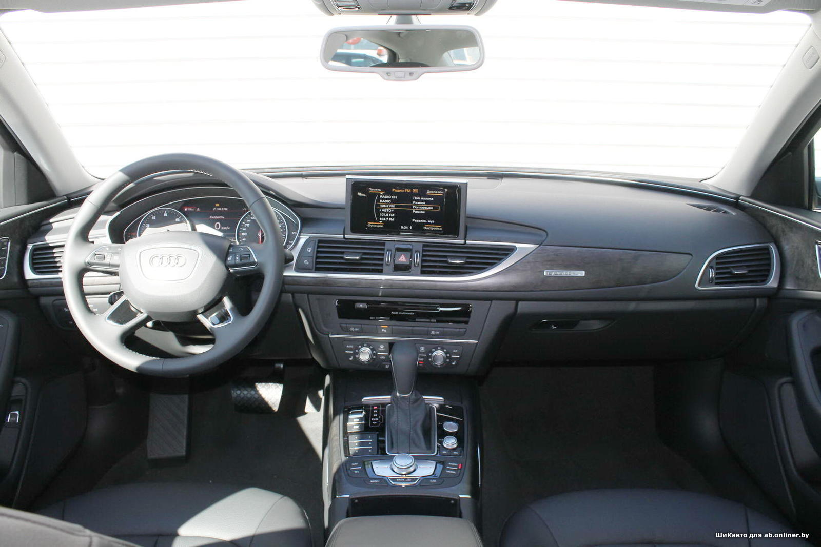 Audi A6 2.0 TFSI quattro S tronic
