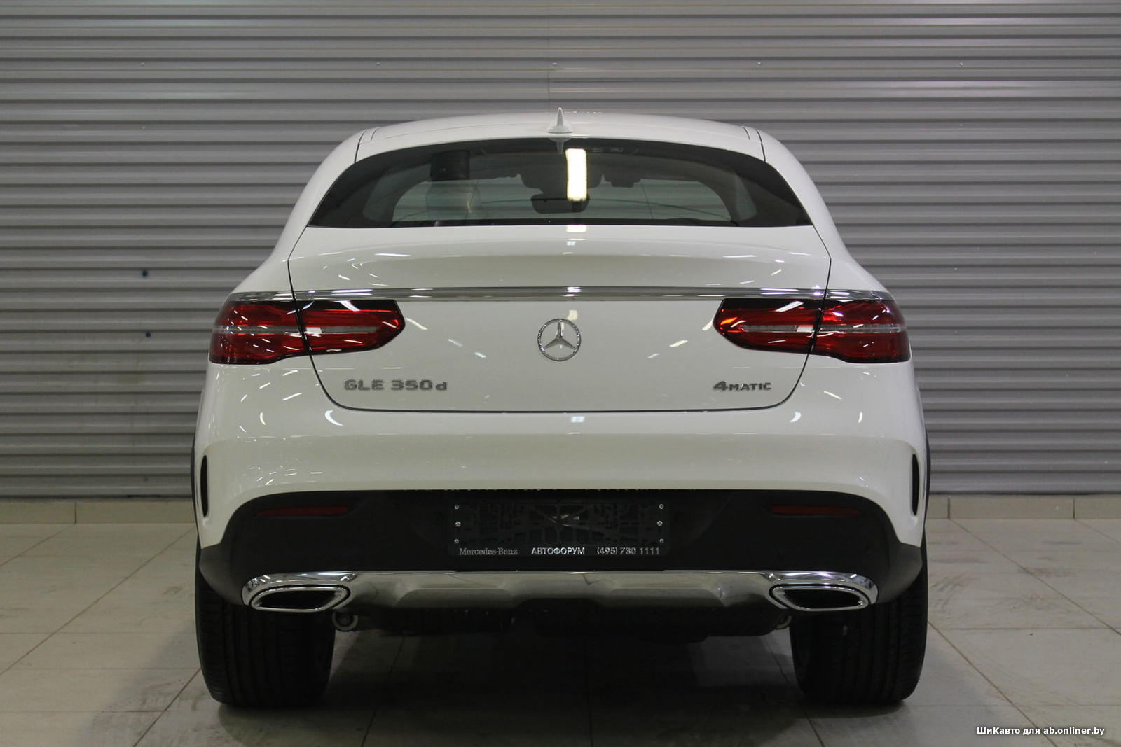 Mercedes GLE350 d Coupe 4MATIC Особая с