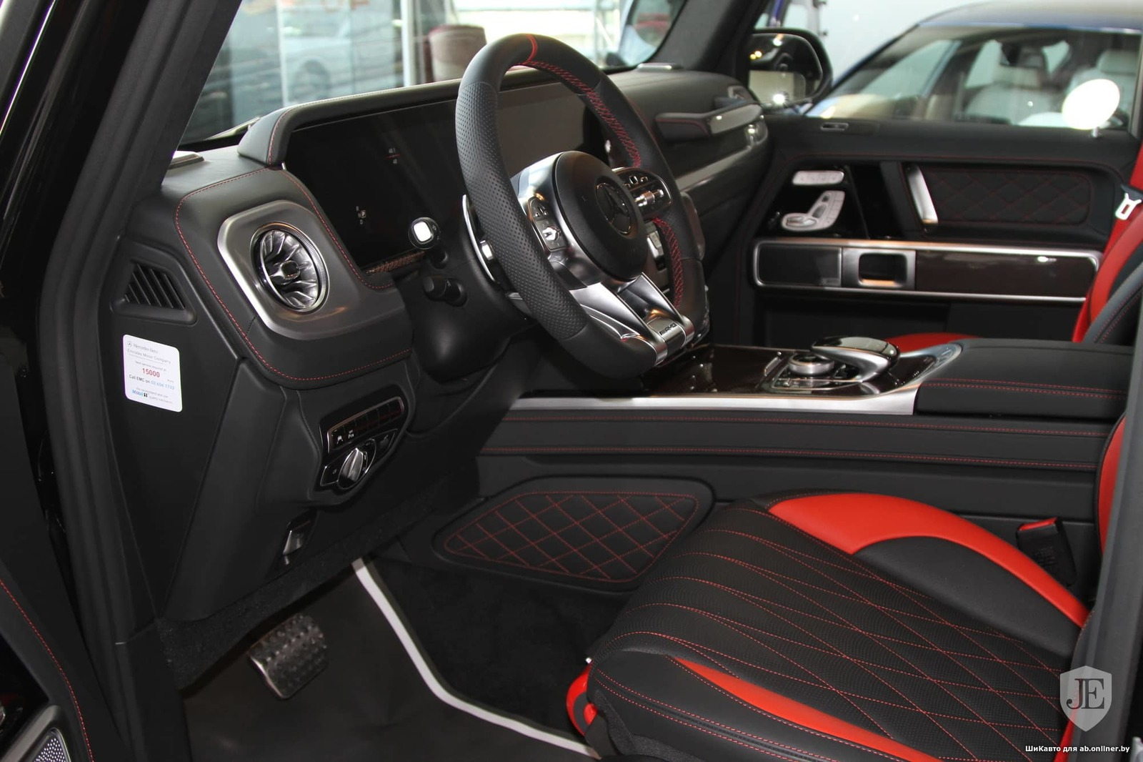 Mercedes-Benz G63 Edition 1 (09/19)