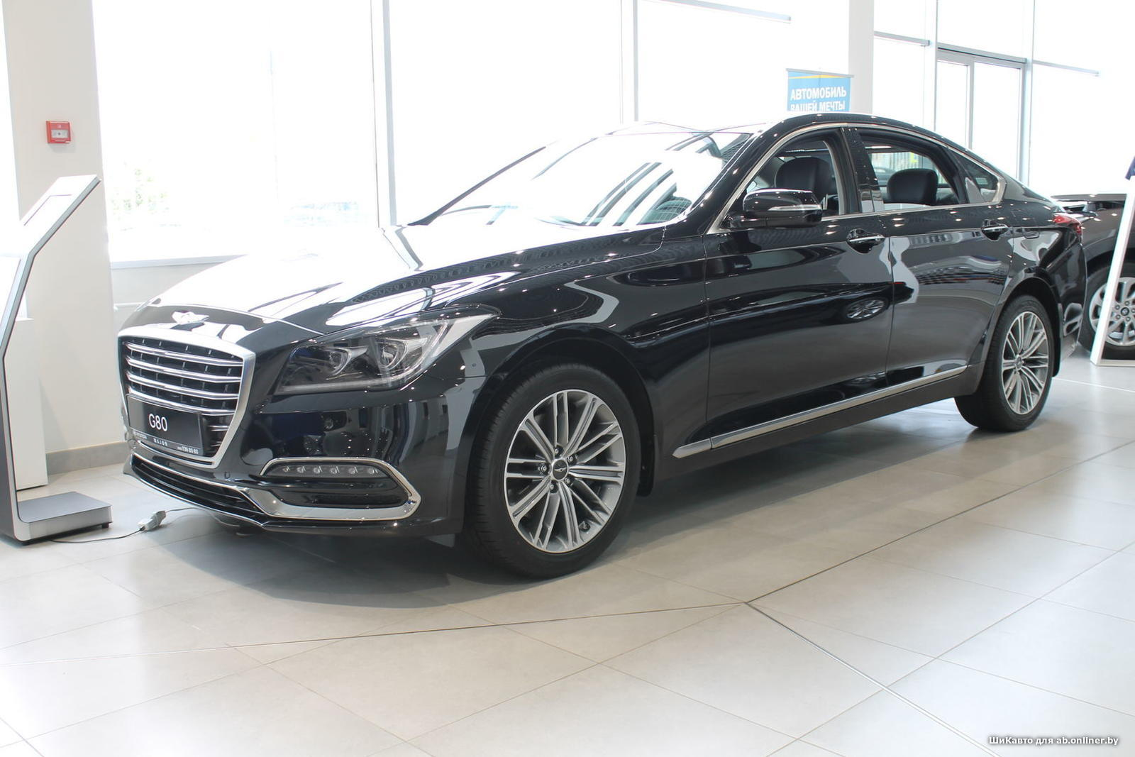 Genesis G80 2.0 BUSINESS 8AT 4WD