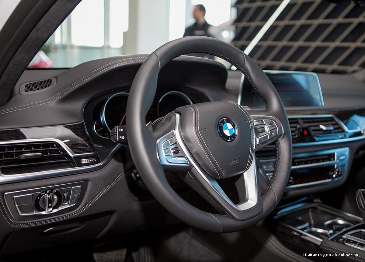 BMW 750 i xDrive