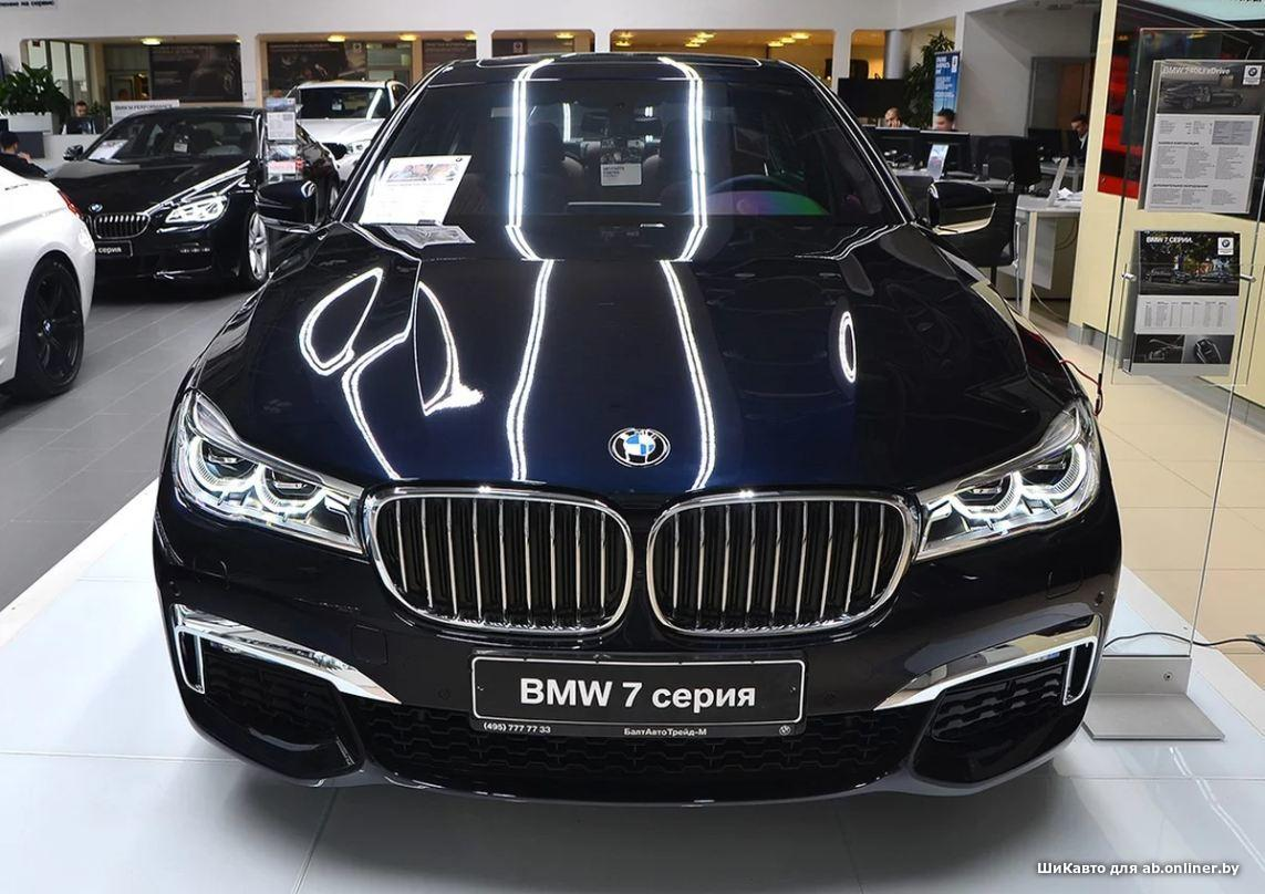 BMW 740 i Long xDrive