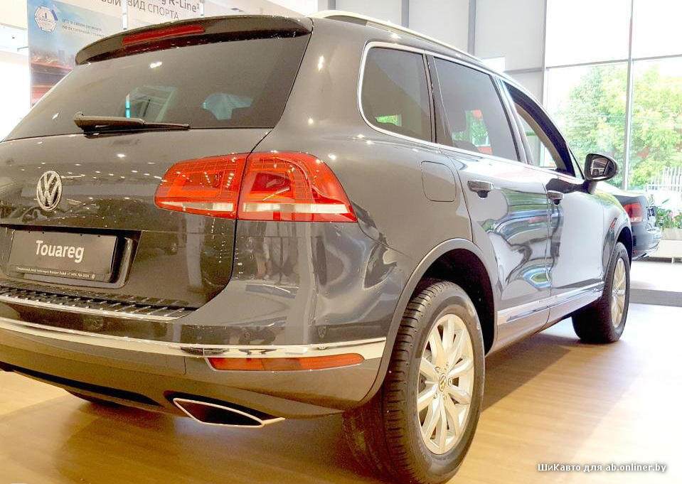 Volkswagen Touareg Business V6 3.6 4MOTION