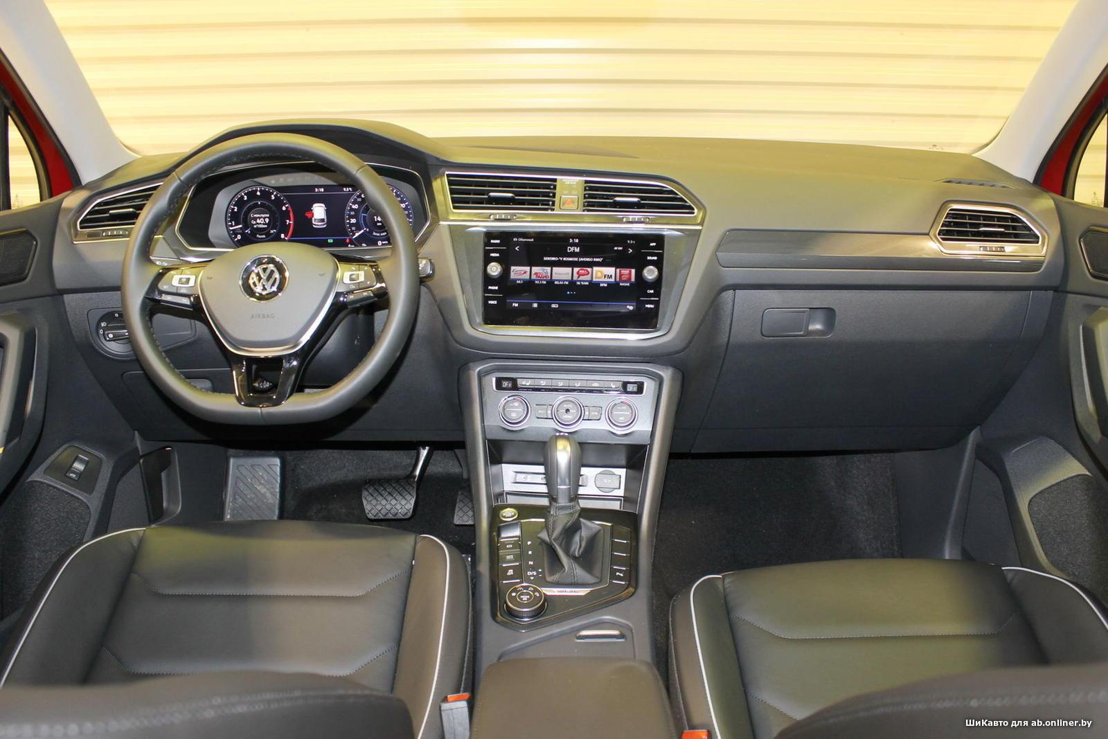 Volkswagen Tiguan II 2.0 4MOTION