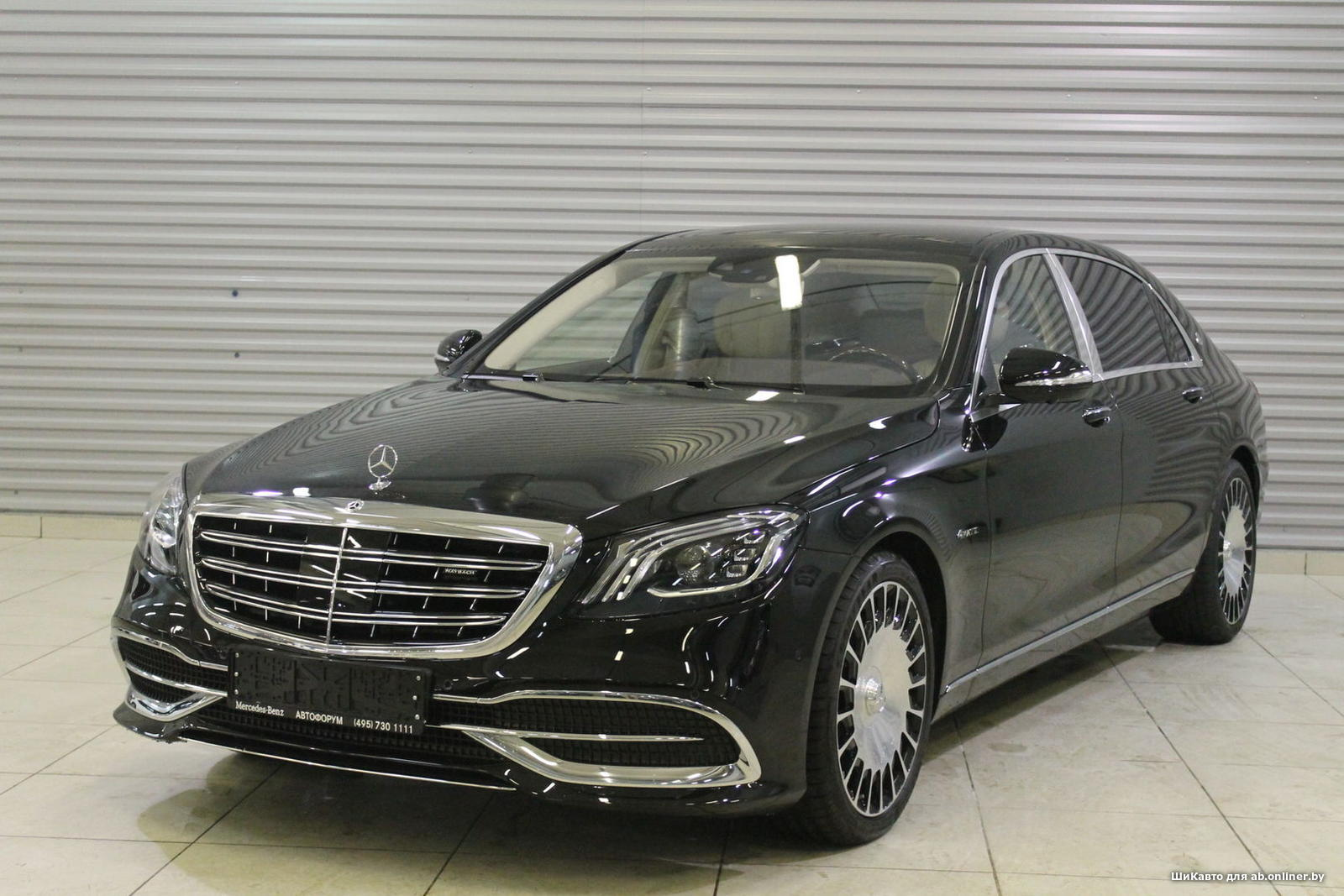 Mercedes S560 Mercedes-Maybach