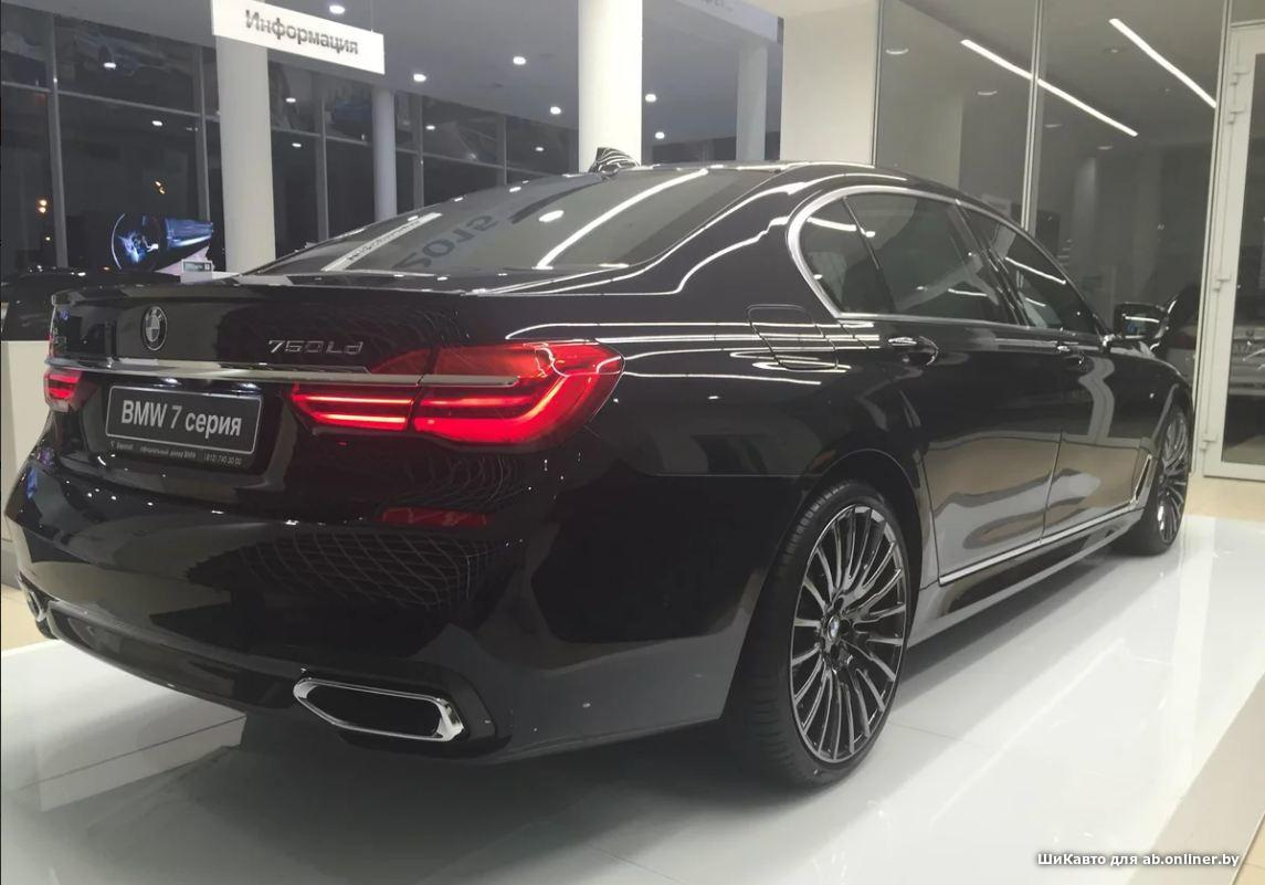 BMW 750 d Long xDrive