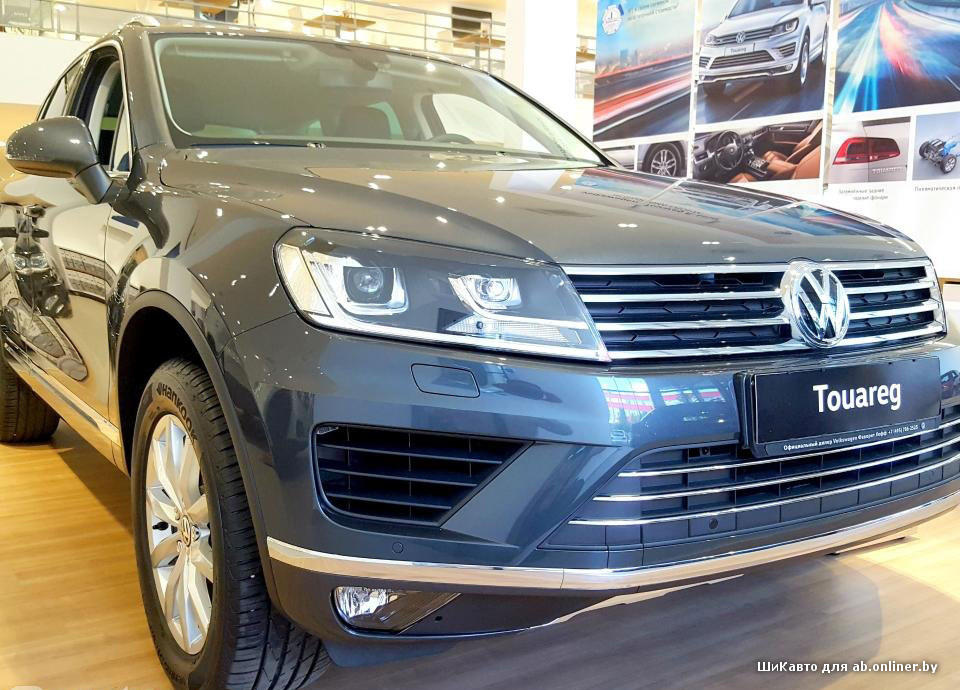 Volkswagen Touareg Business V6 3.6 4MOTION