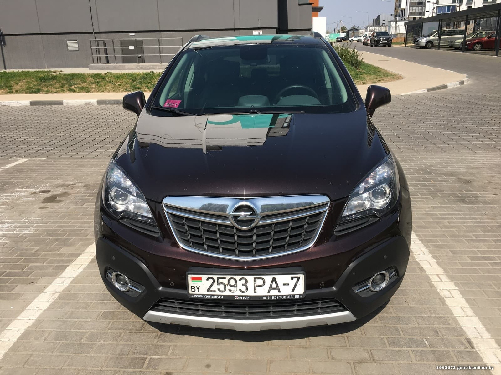 Opel Mokka Cosmo