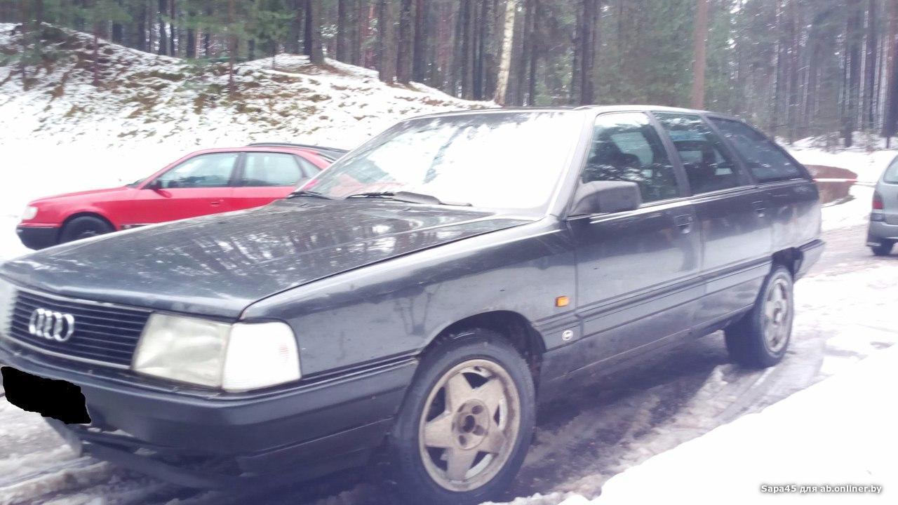 Audi 100 Avant 2.5 TDI