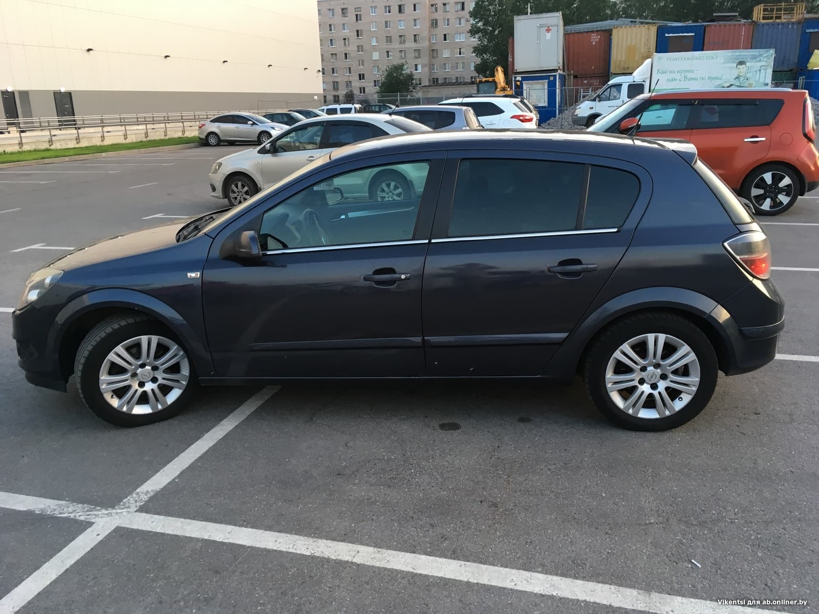 Opel Astra H (Cosmo)