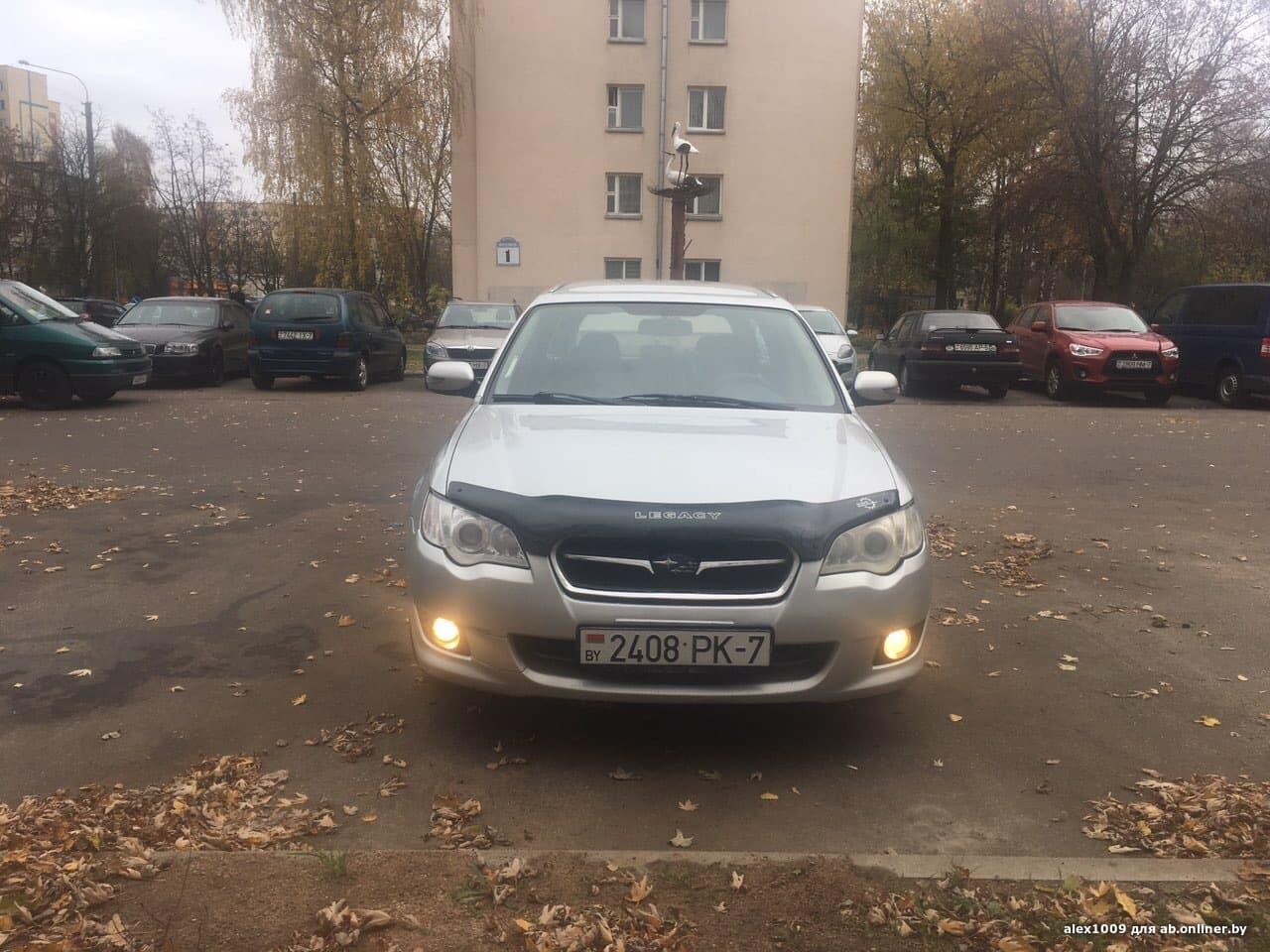 Subaru Legacy РЕСТАЙЛИНГ