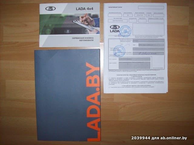 LADA 4x4 НИВА LUXE