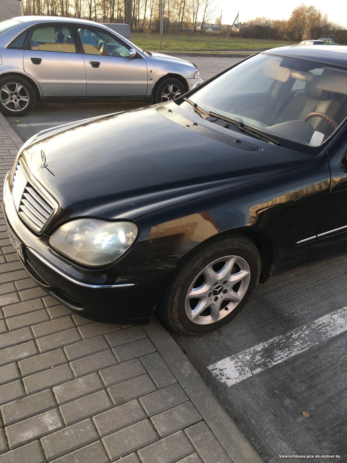 Mercedes-Benz S320 cdi