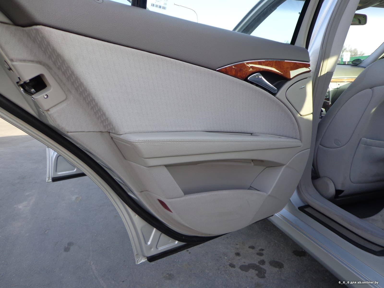 Mercedes E220 Elegance