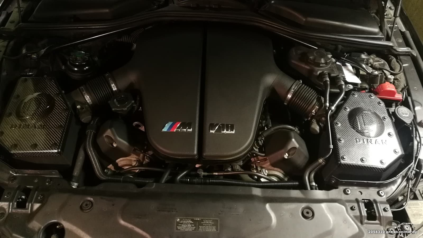 BMW М5 DINAN