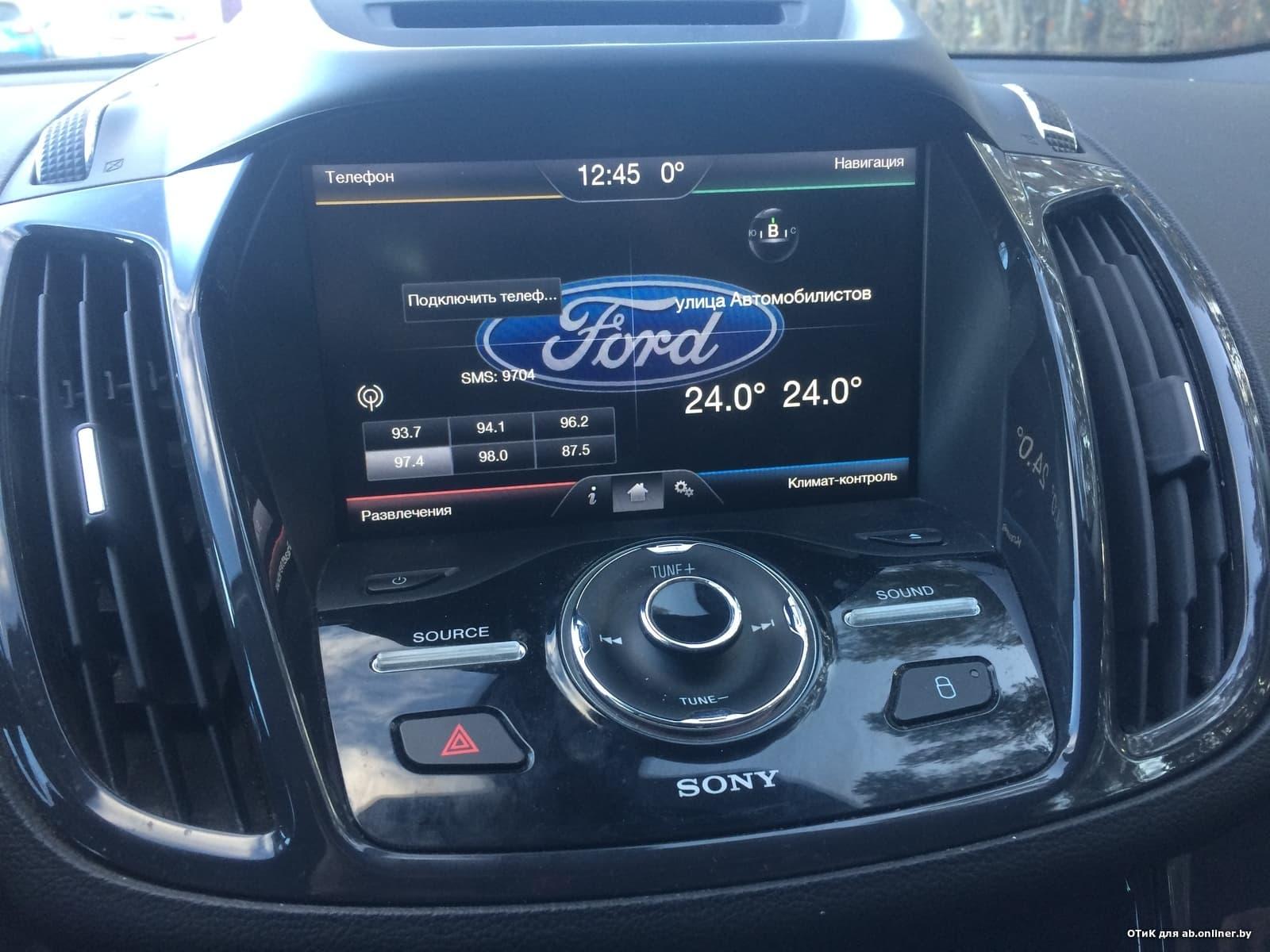 Ford Escape TITANIUM