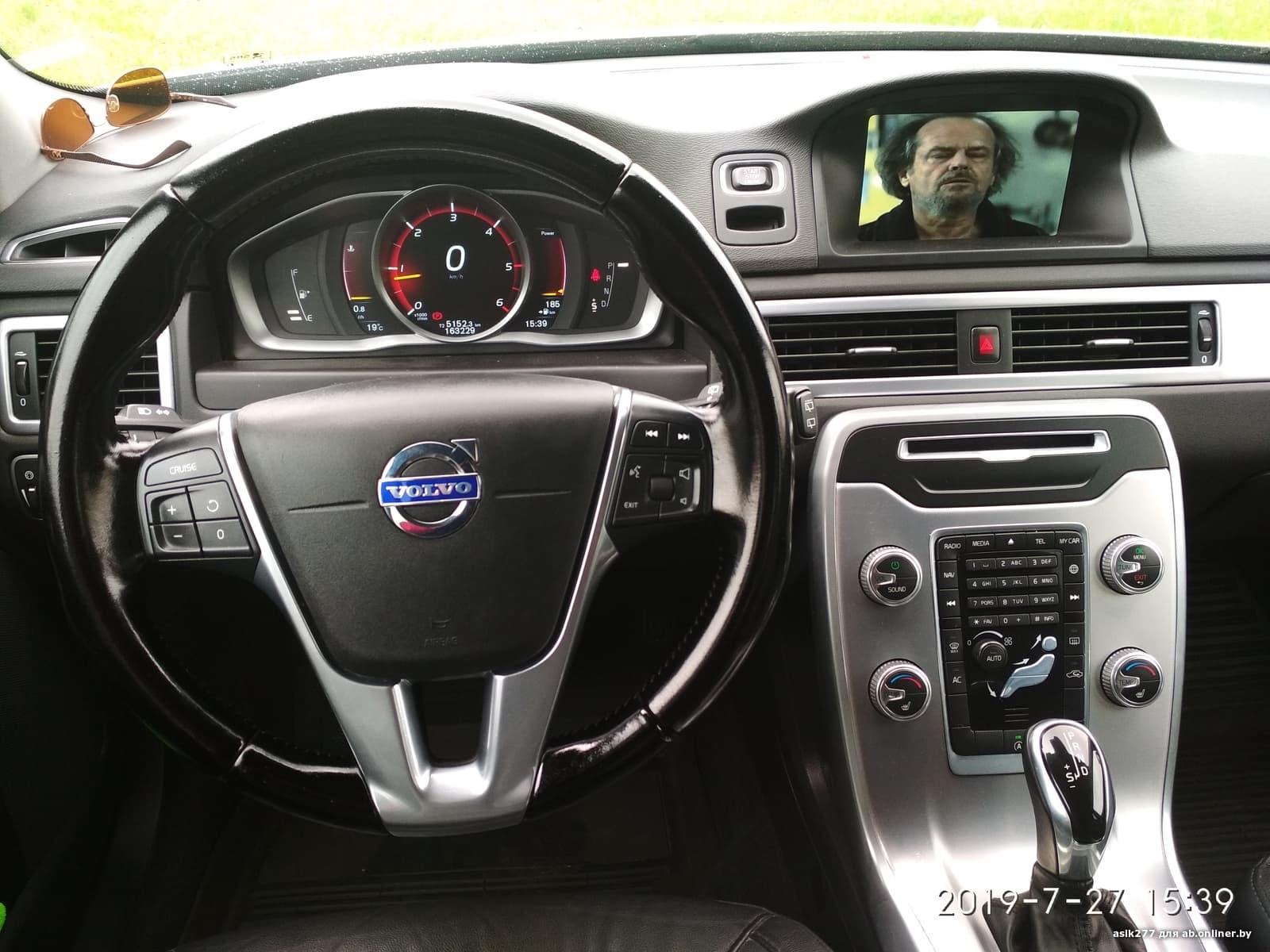 Volvo V70 SUMMUM