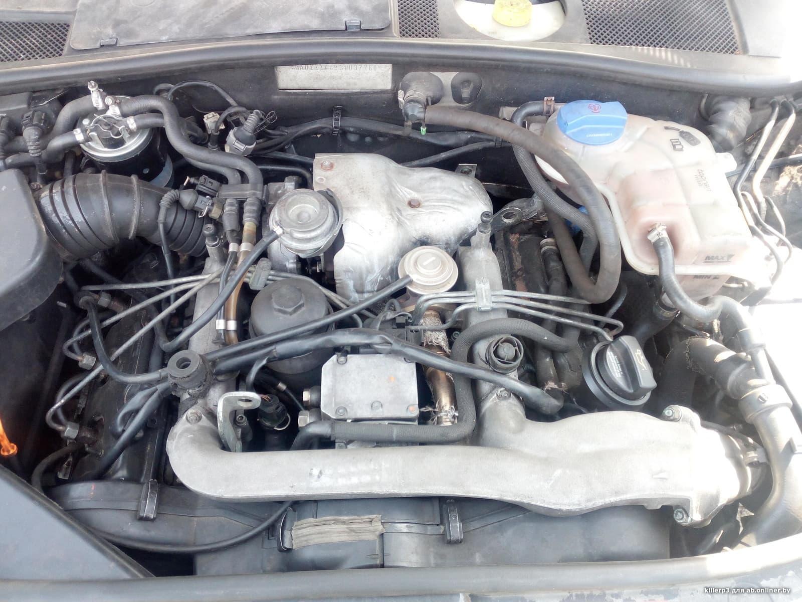 Audi A6 С5