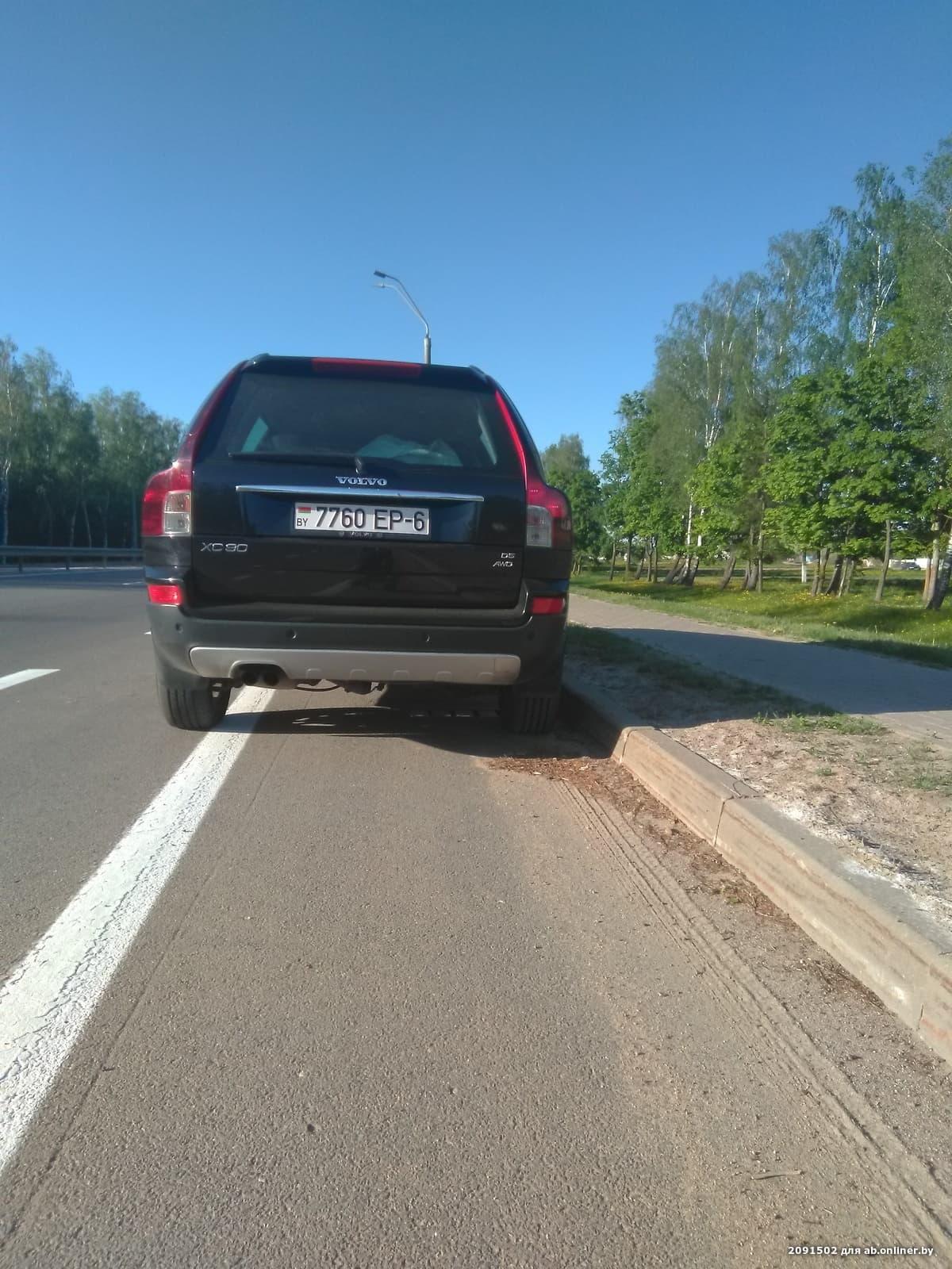 Volvo XC90 D5 AWD,