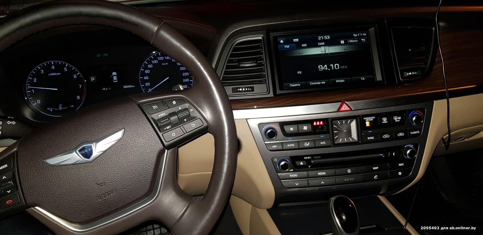 Hyundai Genesis AWD ADVANCE