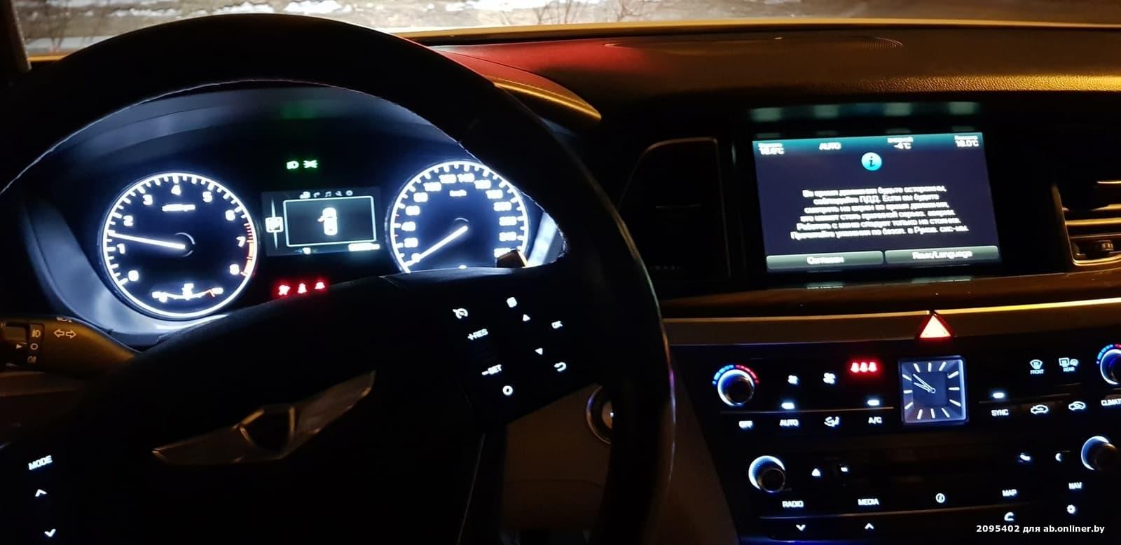 Hyundai Genesis 3.0 AT AWD Luxury