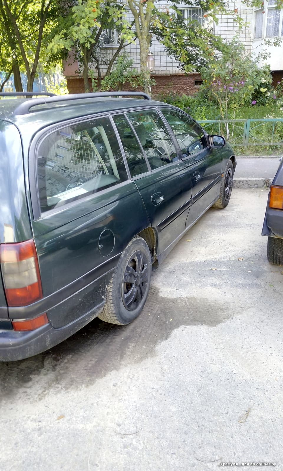 Opel Omega MV6 cd